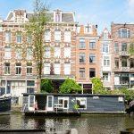 תמונות מרחובות אמסטרדם