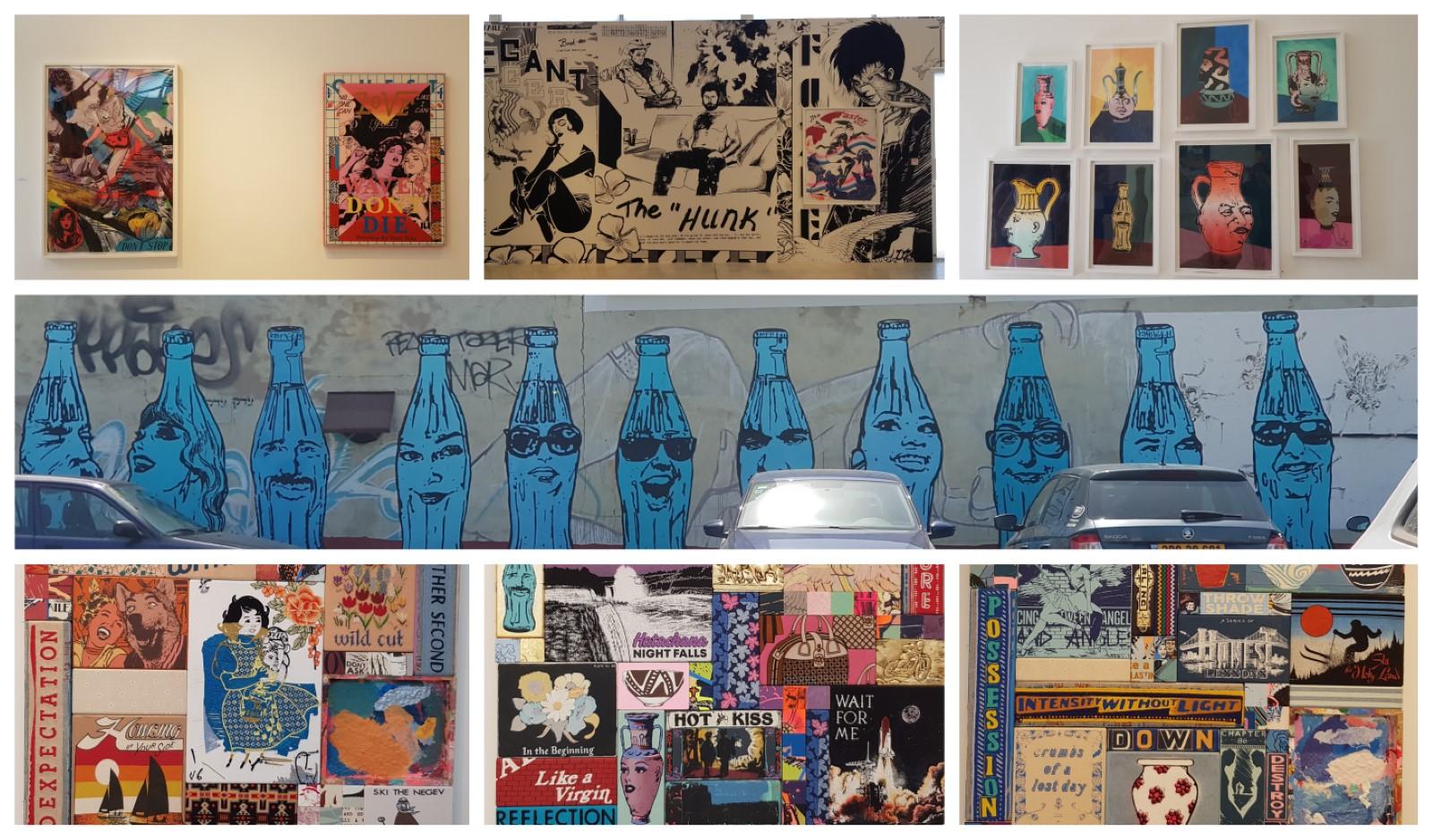 תמונות מתוך גלריה גורדון