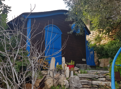 The House on the Wadi   Katzir