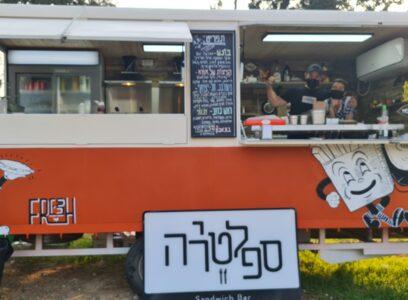 Spalter Food Truck in Tel Yitzhak | DesignLife | Ifat Angel