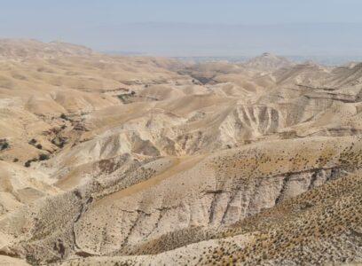 Jerusalem and the Dead Sea   DesignLife   Ifat Angel